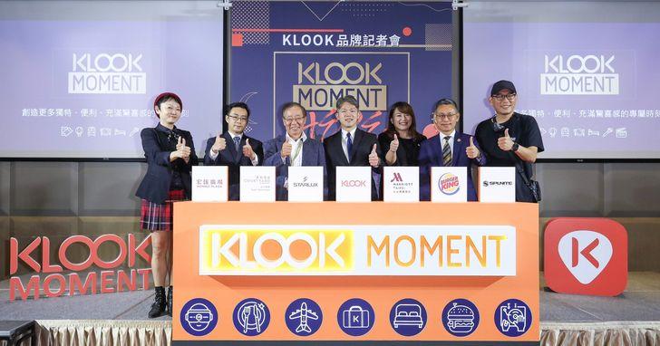 KLOOK Moment升級國旅、都會娛樂體驗,提供一站購足體驗