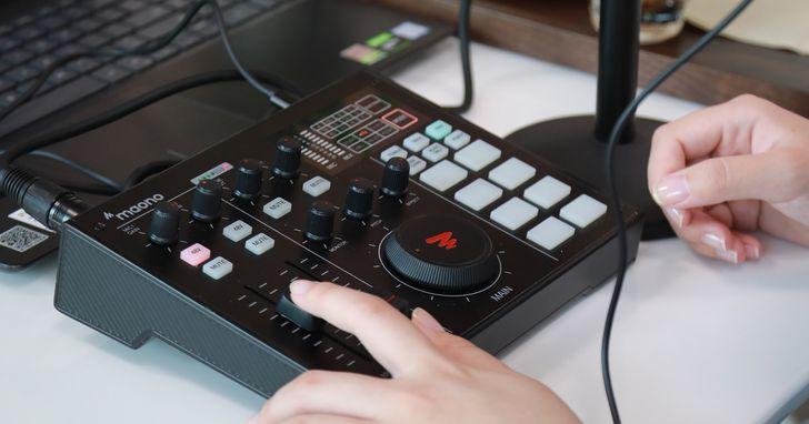 Maono推出專為Podcaster打造的三合一錄音設備