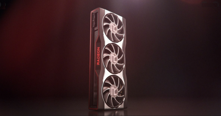 AMD RX 6900 XT規格曝光,竟有2.4GHz怪物級遊戲頻率?