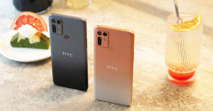 HTC Desire 20+ 大螢幕、大電量,售價 8,490 元起