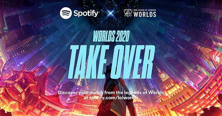 Spotify 和《英雄聯盟》推出網頁小測驗,可發掘自己的遊戲風格並取得音樂播放清單