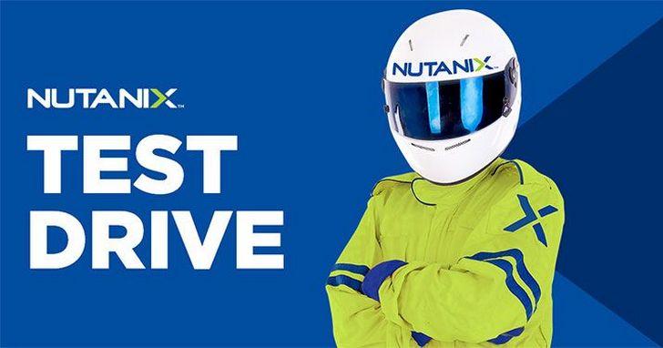 Nutanix推出為混合雲與和多雲環境打造的資料管理平臺
