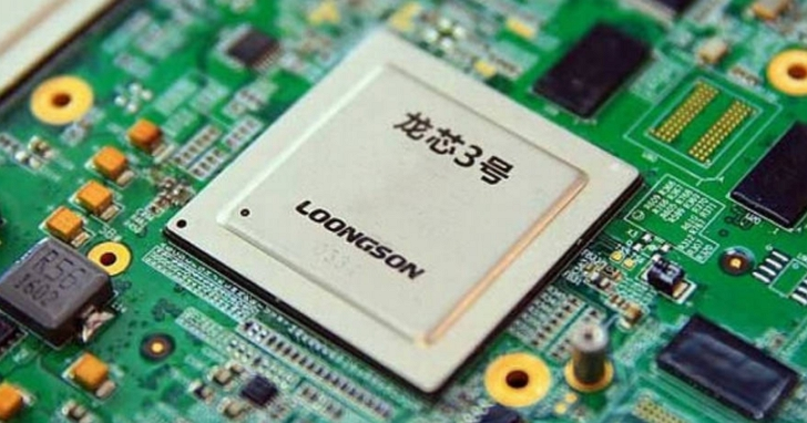28奈米夠用了!新款龍芯3A4000獨顯筆電發表,13.3英吋、連顯卡也28奈米