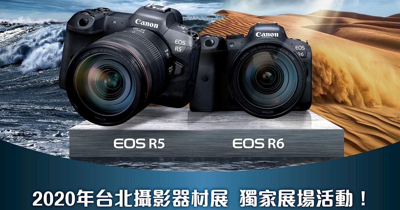 Canon 台北國際攝影器材展開跑,超值優惠與 RF85mm F2 Macro IS 鏡頭同步開賣
