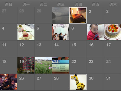 PhotoCal:依拍攝日期瀏覽 iPhone 相簿