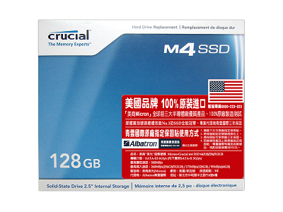 Crucial m4 SSD 實測:只有 7mm,適合薄型筆電