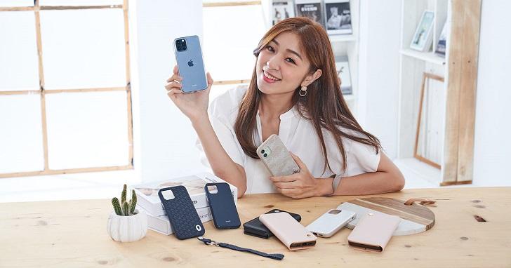 Moshi 四大系列 iPhone 12 保護殼,搭配 SnapTo 周邊、體驗超越 MagSafe 的磁吸便利性