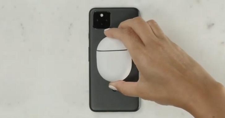 Pixel 5不只可以反向無線充電,還可以直接變身為無線充電板