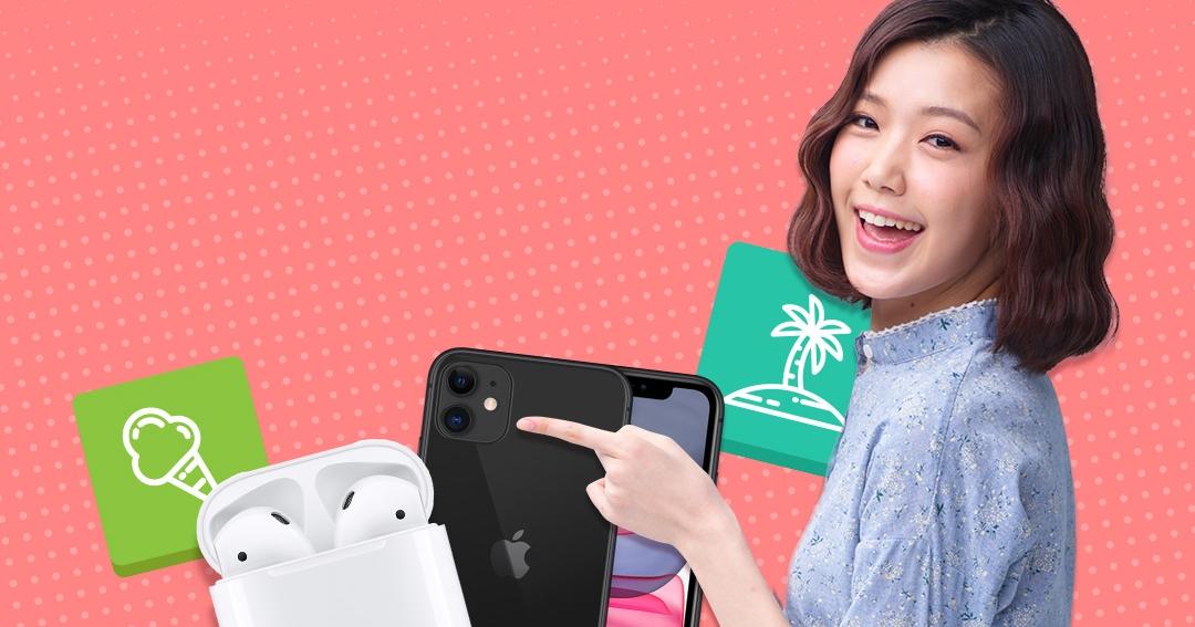 遠傳電信雙 11 優惠:買 iPhone 12 加 1 元送 PD 閃充組、指定商品限量 1 折起