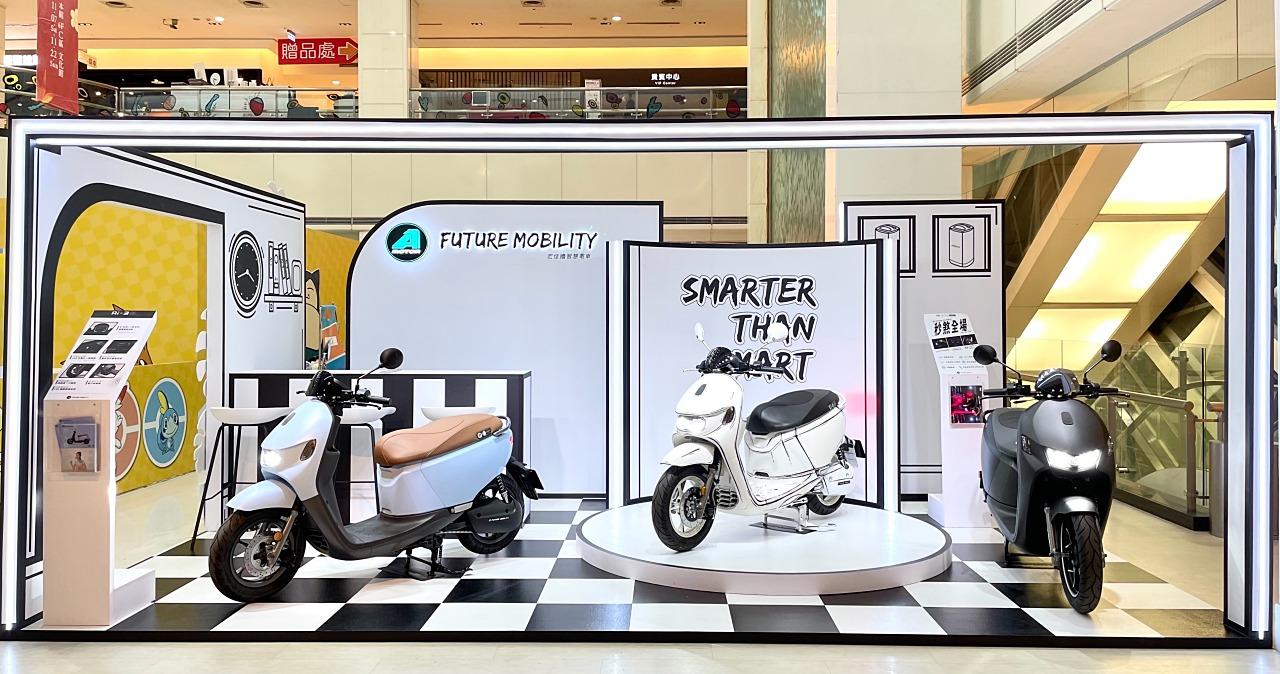 宏佳騰與新光三越台南西門店合作,展出 Ai-3 Comfort+ 2D 版概念車