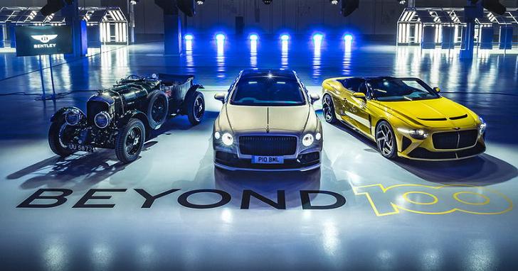 再見了超大排氣量燃油引擎,Bentley 決定 2030 年全面擁抱電動車
