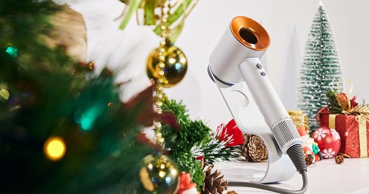 Dyson Supersonic 吹風機推出「銀霧銅」節日特別版,售價 16,600 元