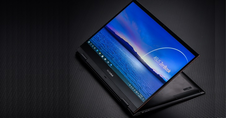 Asus ZenBook Flips S 及 ZenBook S 開賣,售價  57,900 元起
