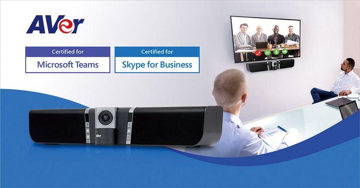 AVer VB342+一體成形視訊會議系統獲Microsoft Teams認證