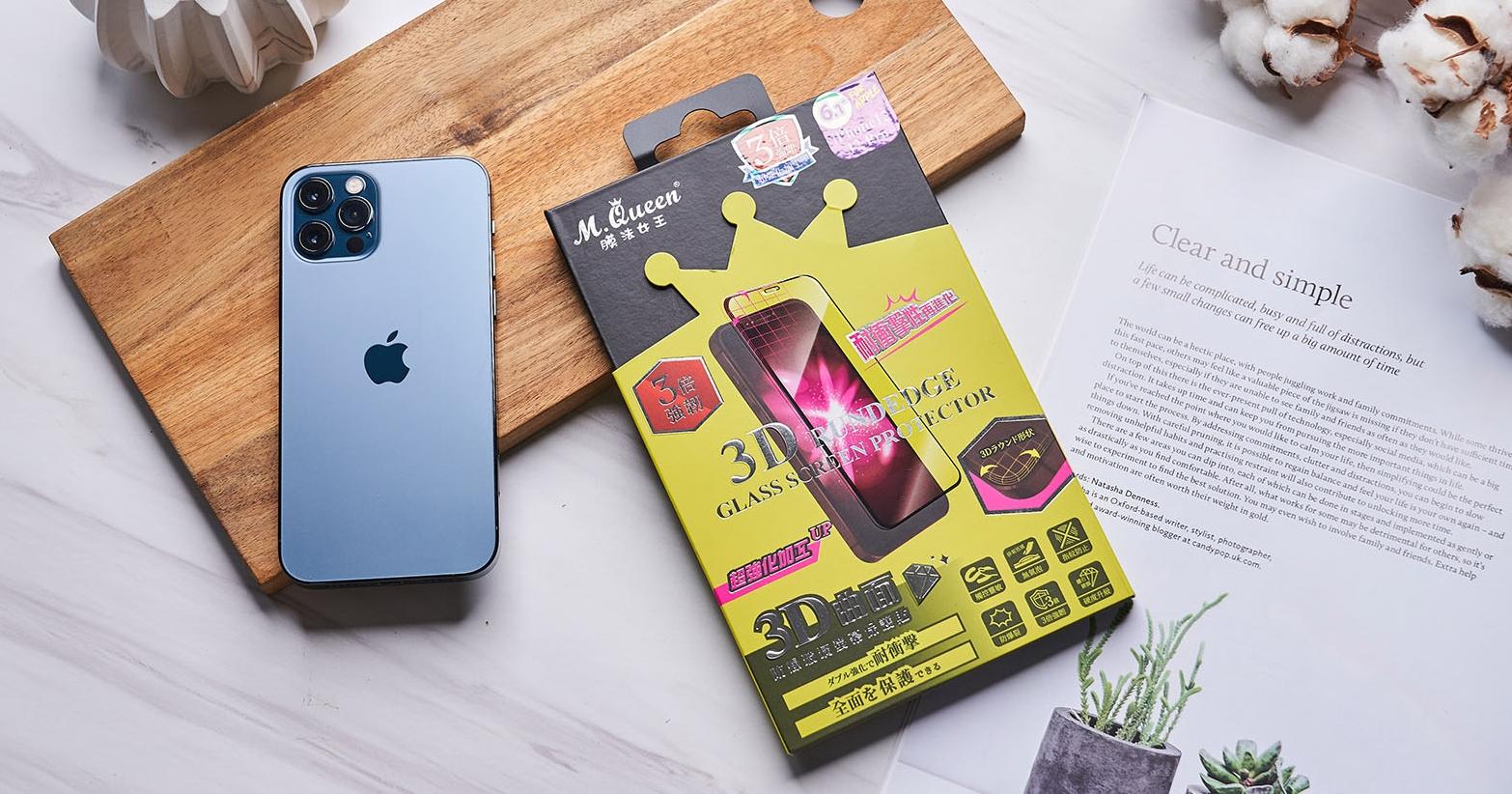 iPhone 12 / 12 Pro 的最佳拍檔!M.Queen 膜法女王 『3 倍強韌 3D 曲面玻璃保護貼』試用心得