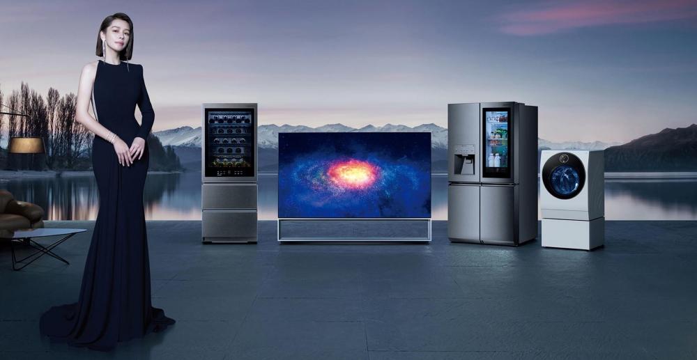 LG 頂級家電產品更新,Signature 8K 電視、冰箱、酒櫃、洗衣機齊登場