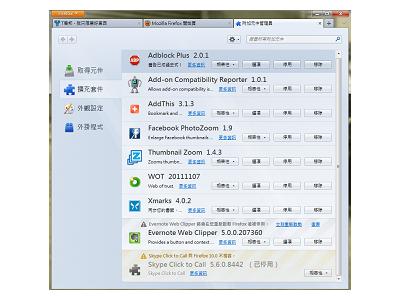 Firefox 10 正式版搶先下載,附加元件預設相容、背景更新計劃第一步