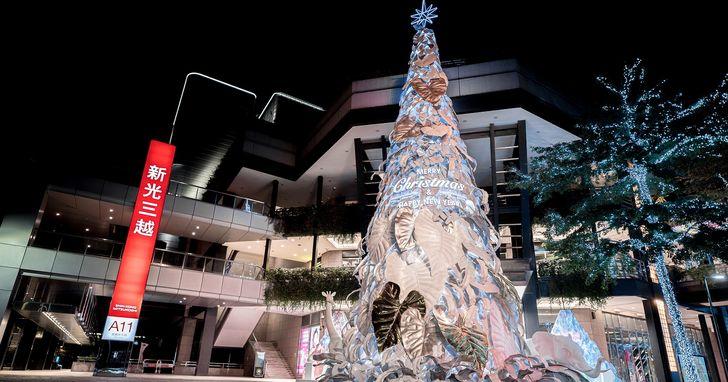 昕諾飛打造新光三越17米高雪白聖誕樹,千萬色彩繽紛信義區