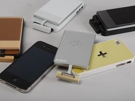 inature Refill:iPhone 保護殼兼行動電源,讓手機喝一杯!