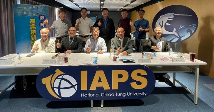 IAPS 交大產業加速器建立導師制度,孕育台灣新創獨角獸