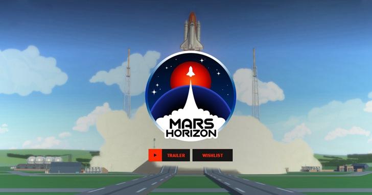 歐洲太空總署和Auroch Digital推出火星地平線數位遊戲