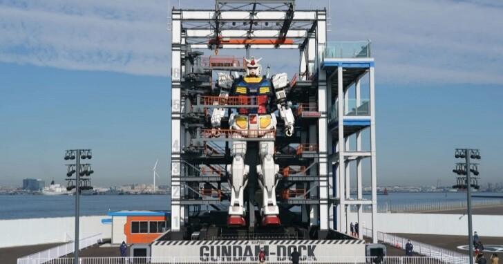 鋼彈屹立於大地!橫濱「RX-78-02」即將完全解鎖,開幕日期公開