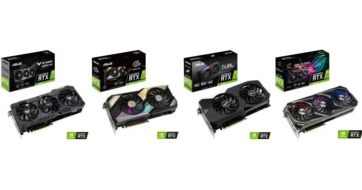 暢玩光追遊戲!華碩推四款GeForce RTX 3060 Ti系列顯示卡