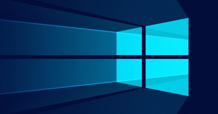 微軟將透過 Windows Feature Experience Pack 提供更多實驗性功能