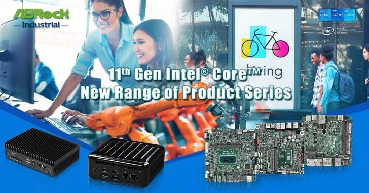 ASRock Industrial推出IMB-1224 Mini-ITX主機板,搭載Intel Tiger Lake處理器
