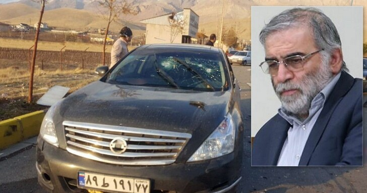 伊朗官方宣稱核武之父遭衛星遙控機槍射殺,美國專家分析「不大可能」