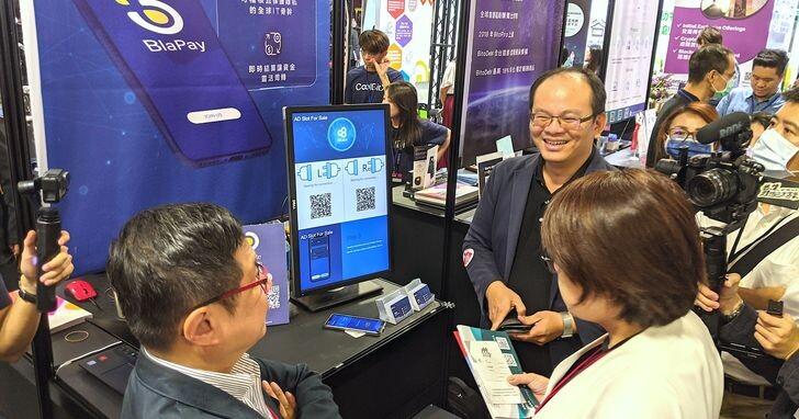 BiiLabs參與Meet Taipei,助力充電樁業者達成數位轉型