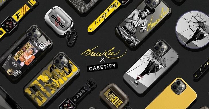 CASETiFY 推出李小龍聯名 iPhone 手機殼、Apple Watch 錶帶、AirPods 保護殼