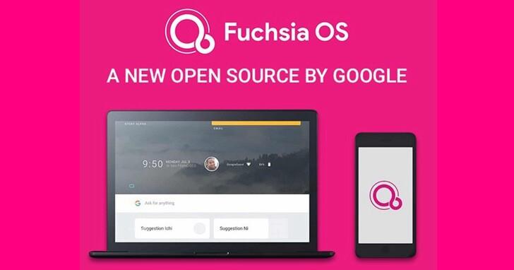 Google 向公眾開放Fuchsia作業系統:提供詳細安裝教學,Intel NUC可正常運行