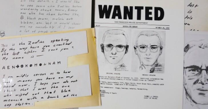 密碼專家宣布破解1960年代美國最狂連環殺手「Zodiac Killer」留下的一道密碼