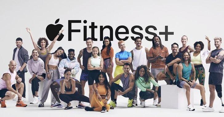 蘋果推出的 Apple Fitness+ 服務,會成為健身APP界的殺手嗎?