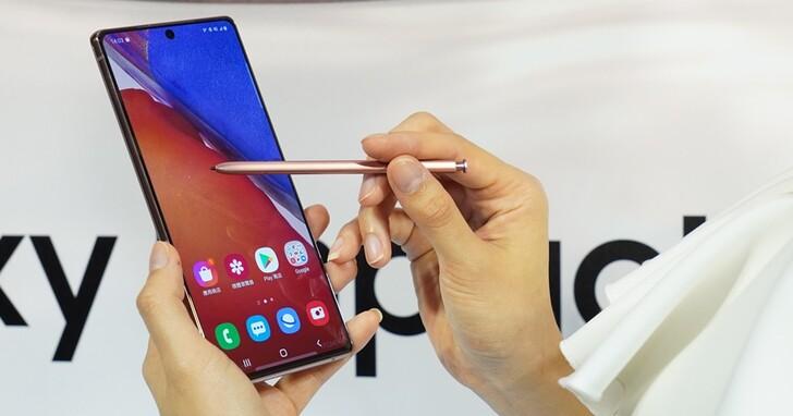 三星 Galaxy S21 可能提前到一月發表,Note 系列功能將融入其他裝置