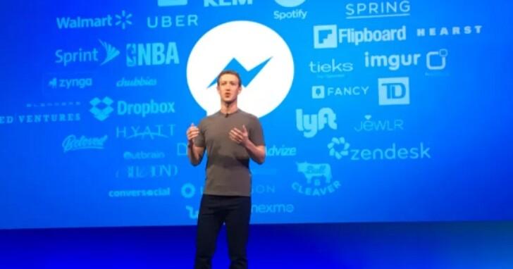 Facebook槓上蘋果,在美國刊全版廣告批評蘋果所謂「用戶隱私」是為自己牟利