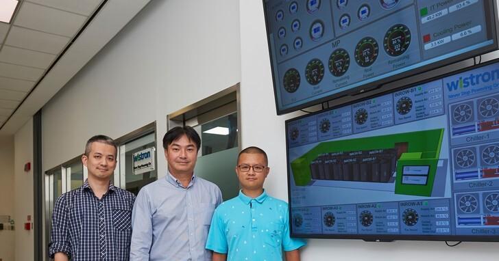 打造先進實驗室,緯創資通導入施耐德電機邊緣機房解決方案