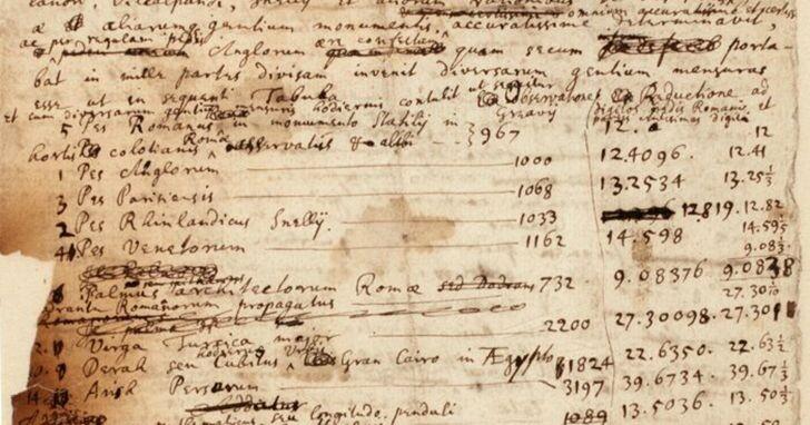 牛頓不為人知的手稿透露了聖經末世論的重要線索