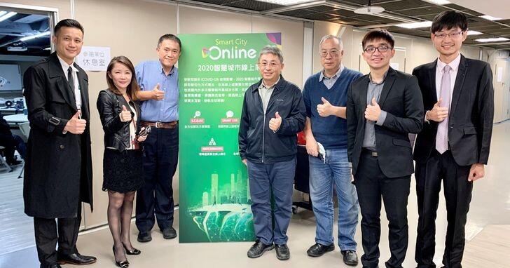 遠傳攜手台北市都發局打造AIoT新居住模式