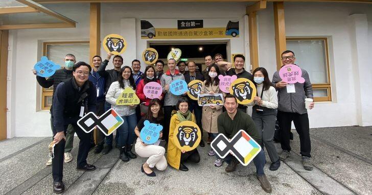Startup Island TAIWAN透過商務參訪,促成國際人才與地方產業交流