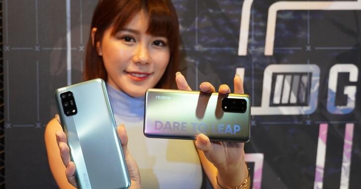 realme 推出兩款 5G 旗艦新機:realme X7 Pro、realme 7 平價上市