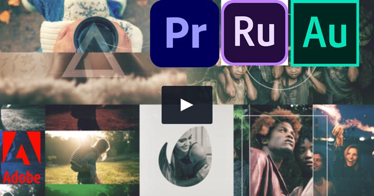 Adobe 釋出原生支援蘋果 M1 晶片的 Beta 版 Premiere Pro、Premiere Rush 和 Audition