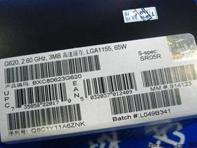 Intel LGA775 山寨貨!網友有假 i7-990X,大陸出現假 G620