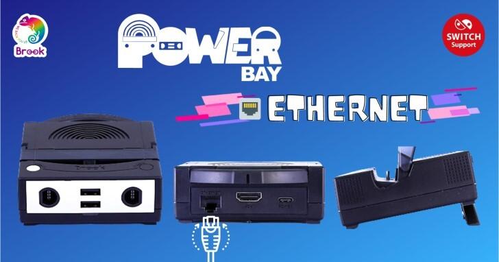 Switch擴充底座再升級,Brook將推出整合有線網路的PowerBay Ethernet