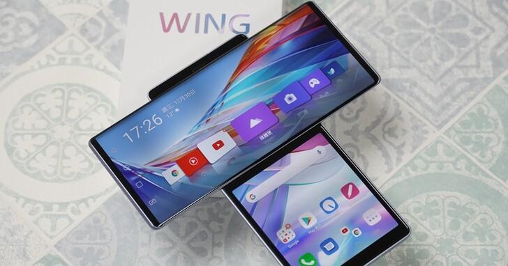LG Wing 旋轉手機動手玩,轉出智慧型手機新創意
