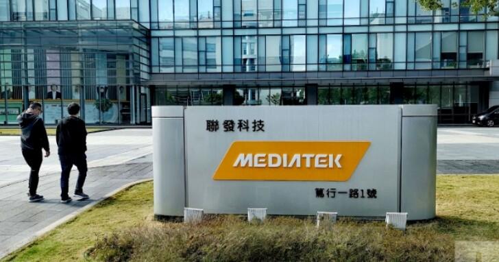 聯發科首次成為全球最大手機晶片廠商,高通能在Q4扳回?