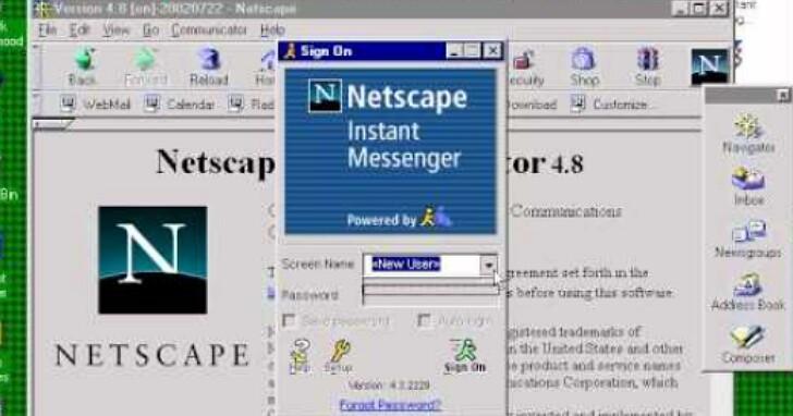 在英國剛簽訂的脫歐貿易協議中,建議使用的安全郵件軟體竟然是Netscape