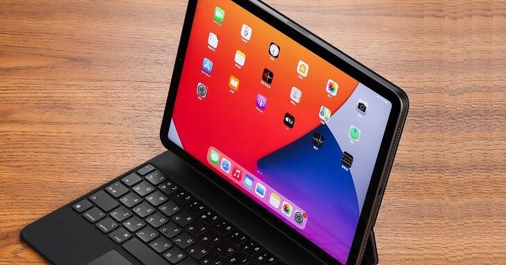 Apple iPad Air(2020)評測:高性價比選擇,向旗艦級 iPad Pro 性能看齊