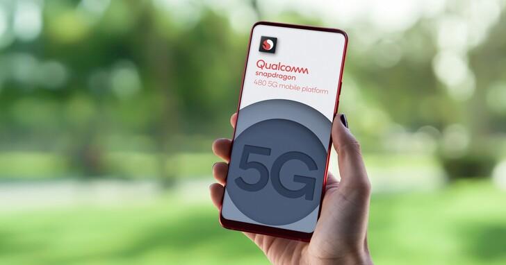高通將 5G 功能放進 Snapdragon 480 處理器,五千元以內的 5G 手機要來了!